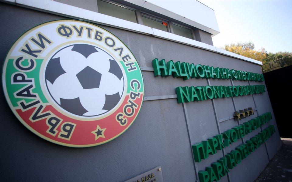 Членовете на Изпълнителниякомитет на Българския футболен съюз последваха Борислав Михайлов