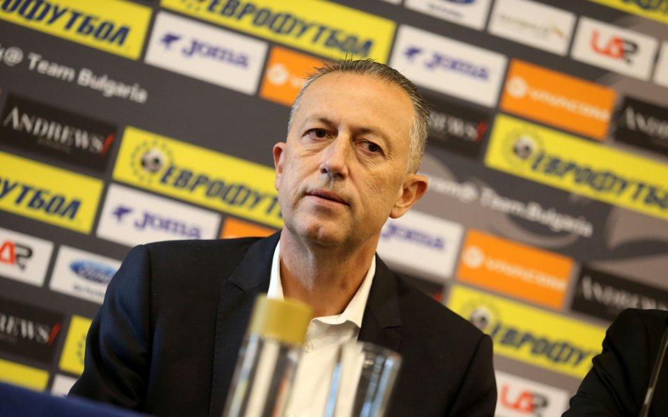 На пресконференцията след заседанието на Изпълкома Атанас Фурнаджиев заяви, че