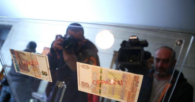 България БНБ с нова банкнота от 50 лв. със суперзащити,