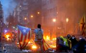 Половин милион протестиращи в Барселона, затвориха символи