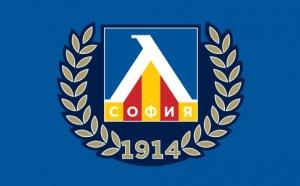 Левски с официална позиция относно новината за запорираните сметки на клуба