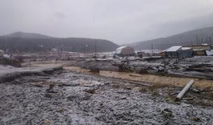 Инцидент в златна мина в Сибир, десетки жертви