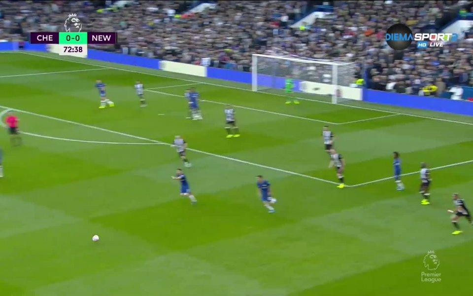 Отборът на Челси победи с минималното 1:0 Нюкасъл в домакински