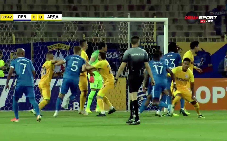 Отборите на Левски и Арда играят при резултат 0:0 на