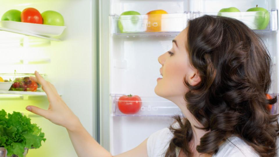 Какво да не държим в хладилника