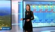 Прогноза за времето (20.10.2019 - обедна емисия)