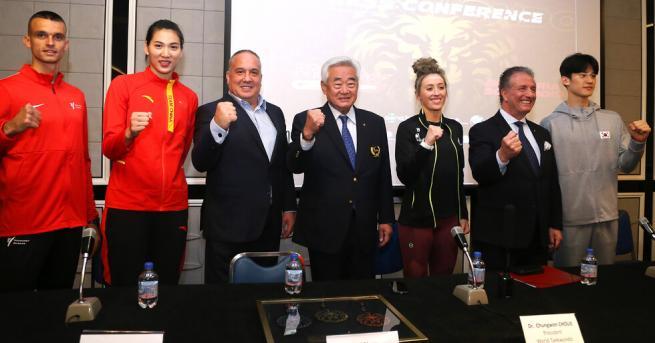 България Световната таекуондо федерация с поздравителен адрес до NOVA Слави