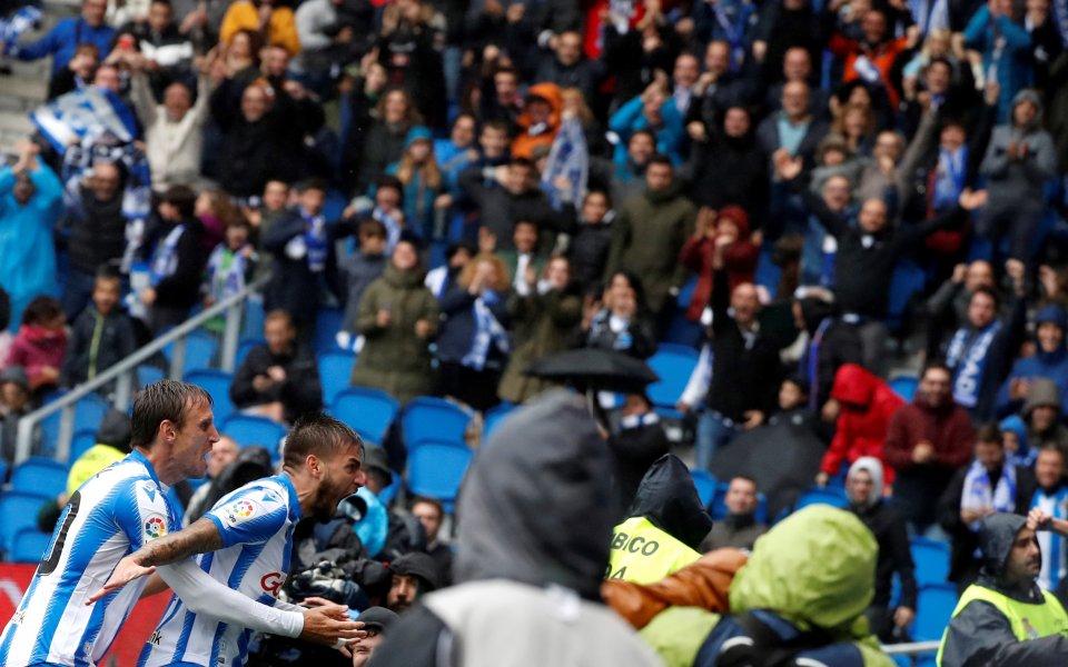 Реал Сосиедад сложи край на серията си от две последователни