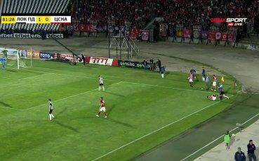 Локомотив Пд - ЦСКА 1:0 /репортаж/