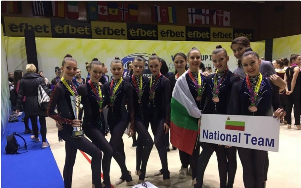 Националният отбор-девойки на България по естетическа групова гимнастика зае четвъртото