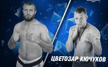 Цветозар Кючуков-Нинджата сменя Богдан Шумаров на SENSHI 4