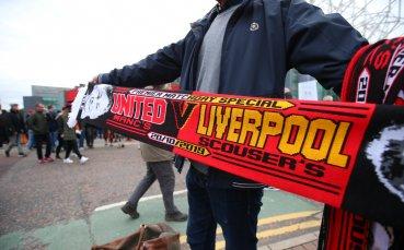 И Юнайтед-Ливърпул не мина без случай на расизъм