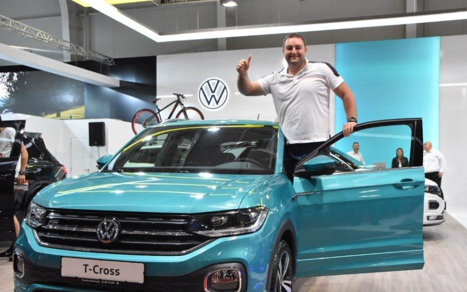 Столичанин спечели чисто нов автомобил от Автомобилен салон София 2019