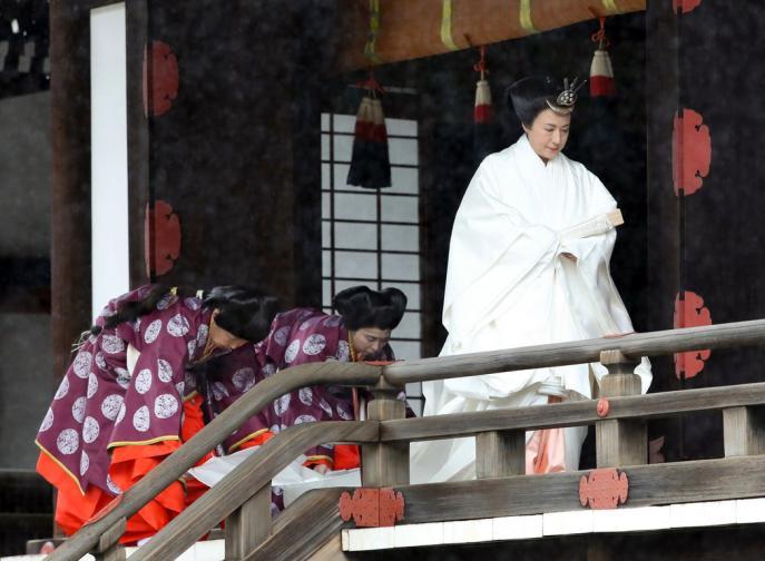 интронизация японски император