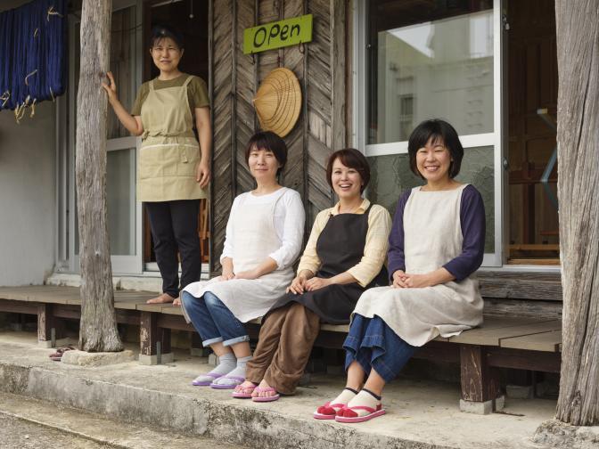 Окинава Япония