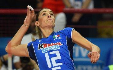Едни от най-големите звезди на женския волейбол гости на Галата в София