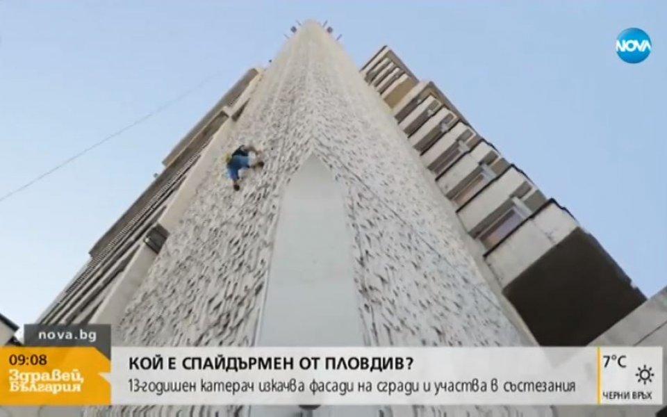 13-годишният Николай Русев от Пловдив успя само за 3 минути