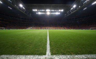 НА ЖИВО: Галатасарай - Реал Мадрид, начало на сблъсъка