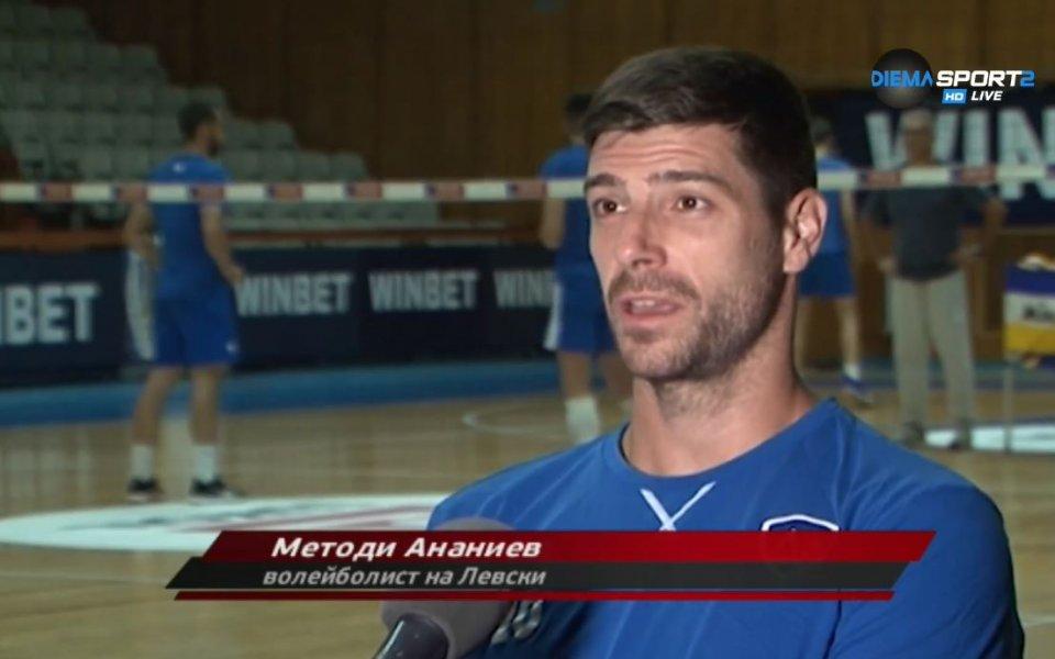 Методи Ананиев е добре познато име за българските волейболни фенове.