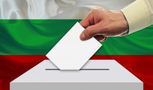 <p>Как ще гласуват хората под карантина на изборите</p>