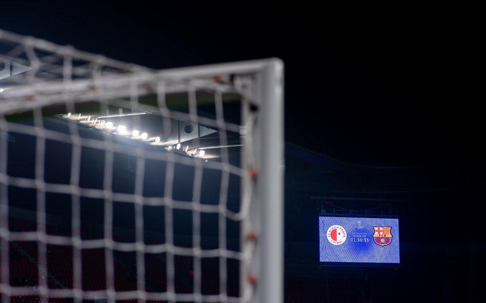 Славия Прага посреща Барселона в трети двубой за двата тима