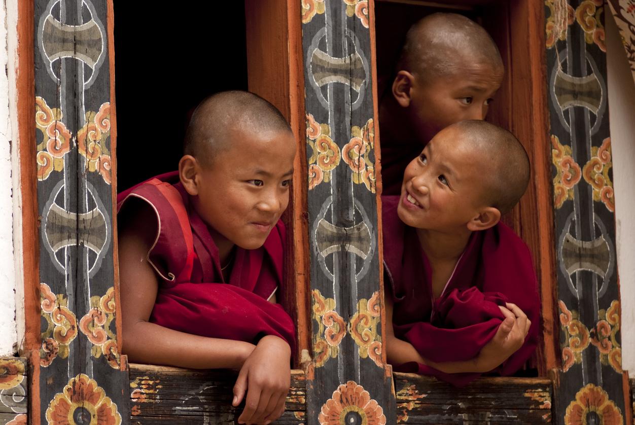 <p><strong>Бутан</strong></p>