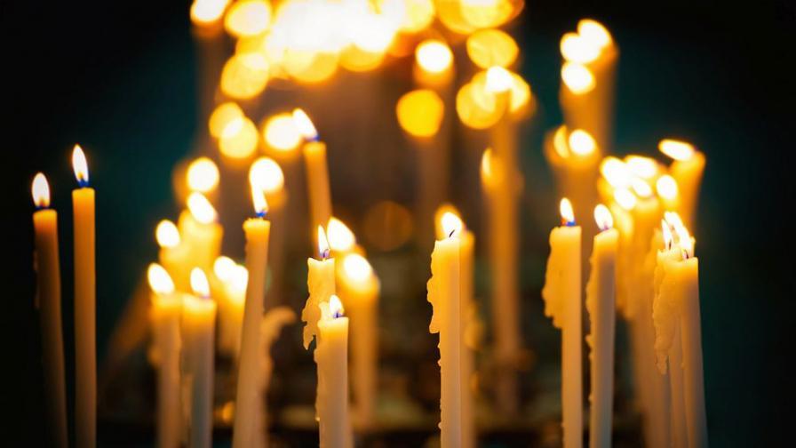 Честваме деня на Свети Климент Охридски