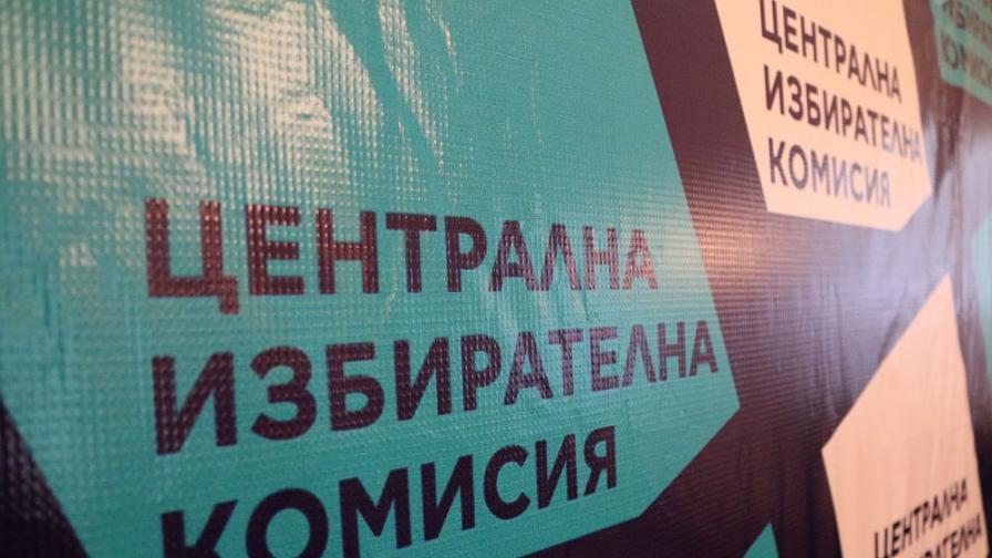 ЦИК наказа бТВ с глоби за погазване на закона с агитация срещу ГЕРБ