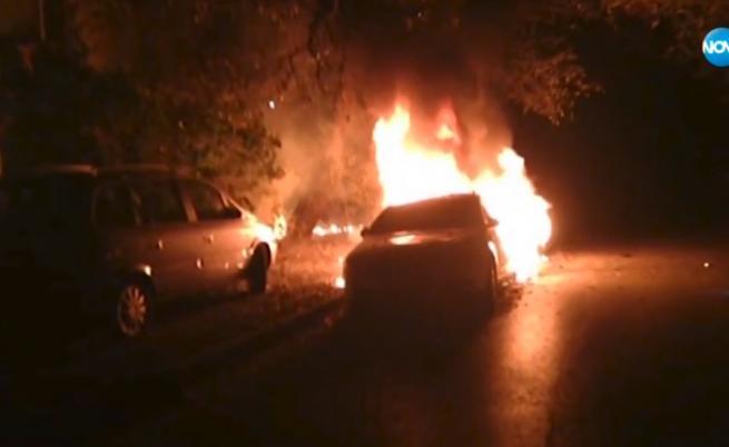 Запалени коли в София