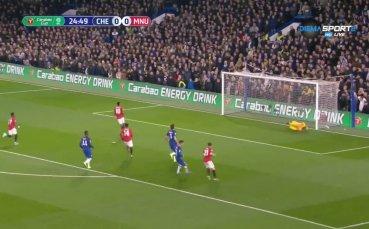 Челси - Манчестър Юнайтед 0:1 /първо полувреме/