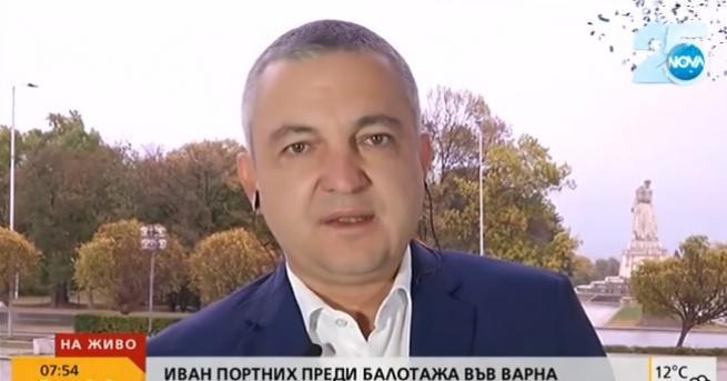 Местни избори 2019 Портних на балотаж.