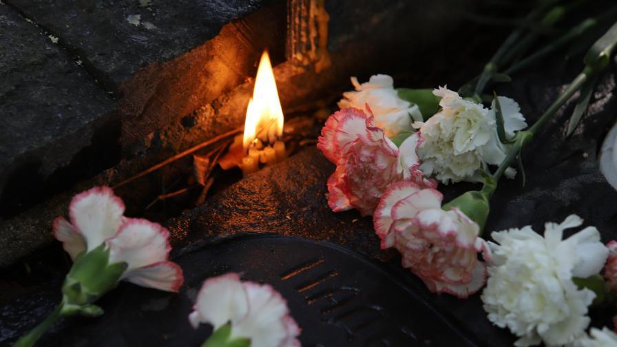 <p>Архангелова задушница е, почитаме паметта на мъртвите</p>