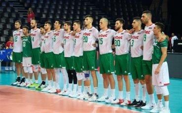 Добър жребий за България на ЕвроВолей 2021