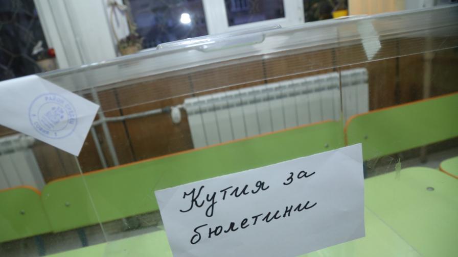 <p>Борисов за Радев: Жените го ошашавиха&nbsp;</p>