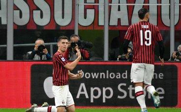 Бизнесмен дава 1 милиард за Милан
