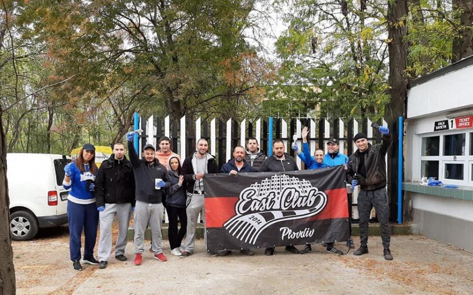 Привържениците на Локомотив Пловдиворганизираха поредната си похвална инициатива, съобщиха от