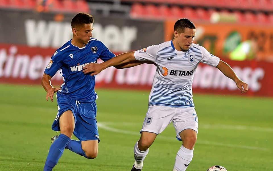 Отборът на Университатя Крайова постигна четвърта поредна победа в първенството
