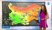 Прогноза за времето (05.11.2019 - централна емисия)