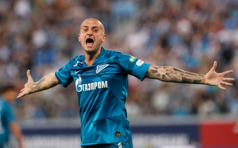 Футболист обяви оттеглянето си от националния на Украйна