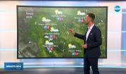 Прогноза за времето (06.11.2019 - обедна емисия)