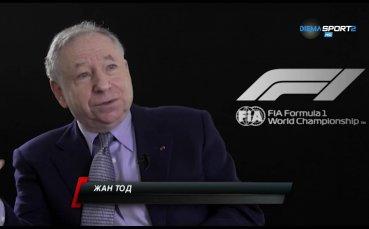 Какво е бъдещето на правилата във Формула 1?