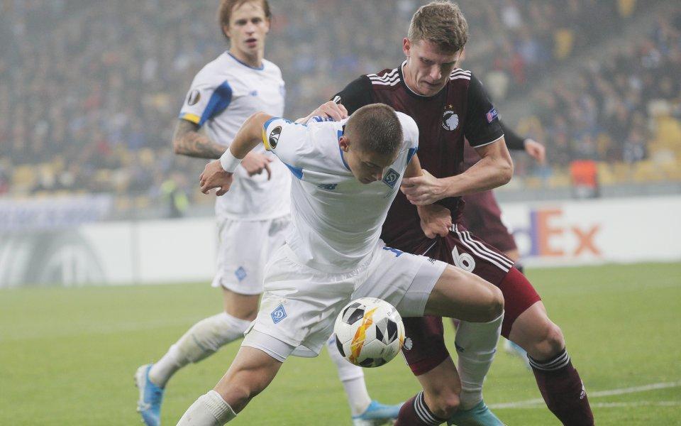 Копенхаген и Динамо не се победиха и завързаха група В