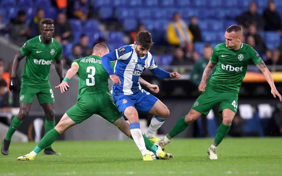 Тимът на Лудогорец загуби с 0:6 от Еспаньол в Лига