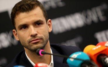 Григор ще е най-младият капитан на АТП къп