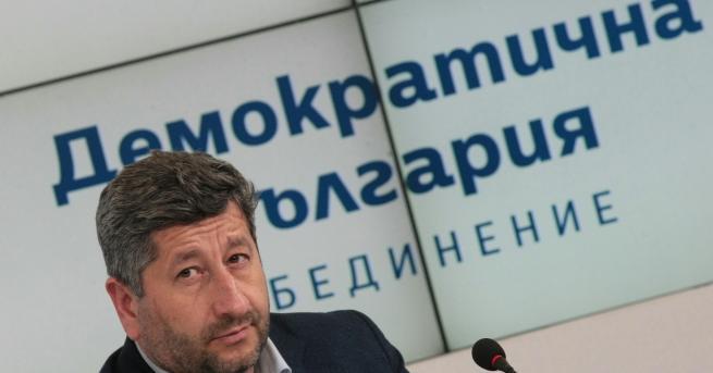 България Демократична България: Прокуратурата да провери клеветите на Борисов Това