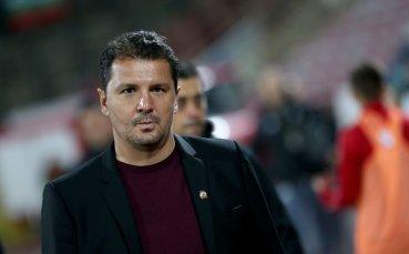 Нов треньор в ЦСКА