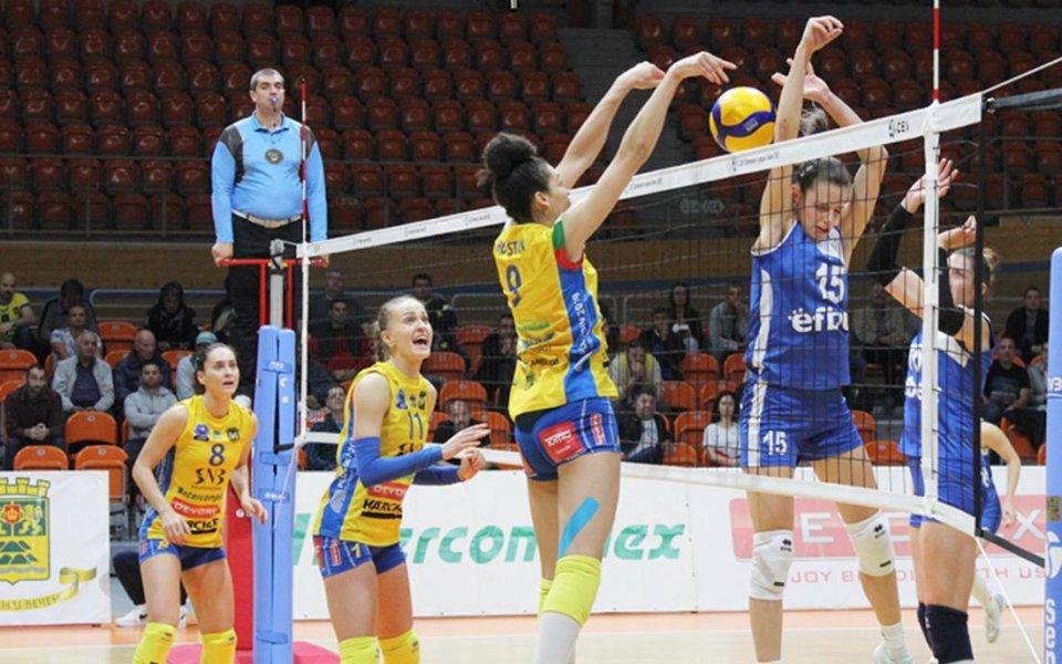 Марица записа първа домакинска победа