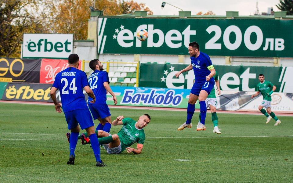 Тежка загуба с 0:5 претърпя Арда в първата си контрола