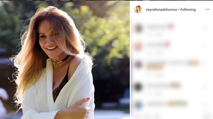Зейнеб Маджурова - едни от най-красивите ѝ...
