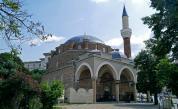 Отцепиха района около джамията в София